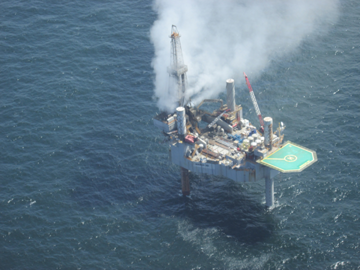 Hercules jackup rig 265 leaking natural gas