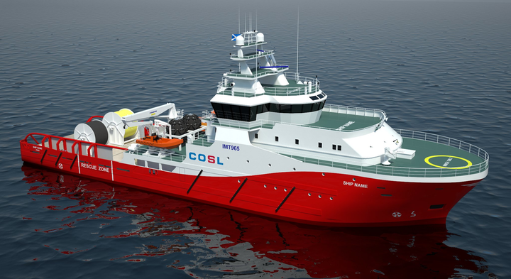 OSD-IMT seismic support vessel rendering