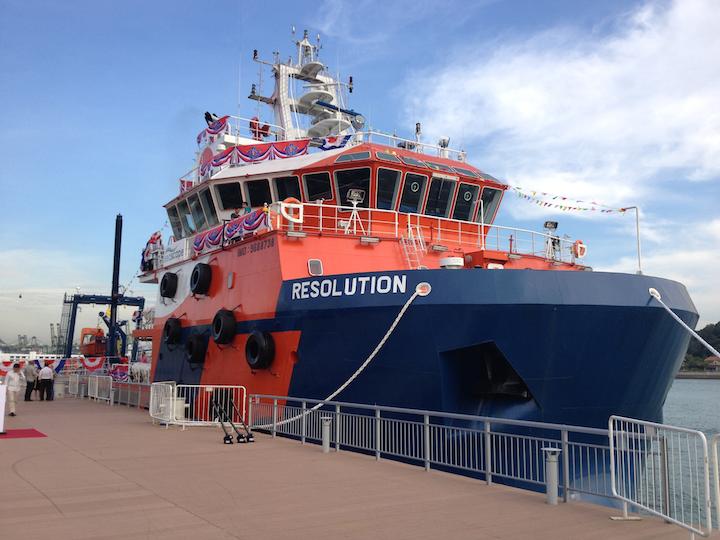 Support vessel Resolution