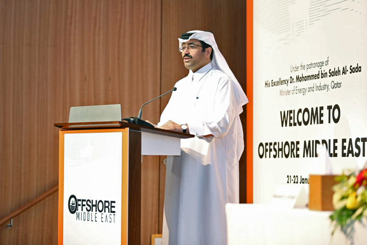 Qatar Energy Minister at OME