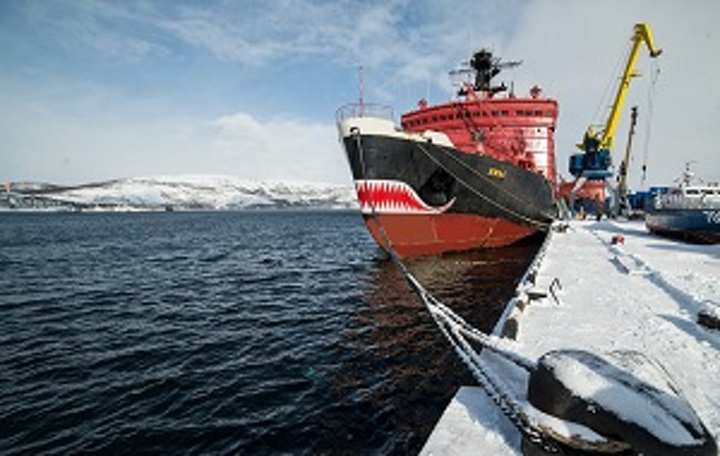 Rosneft Arctic vessel