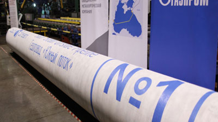 South Stream offshore pipeline