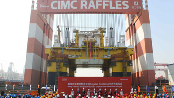 Frigstad Kristiansand at the Yantai CIMC Raffles Offshore shipyard in China
