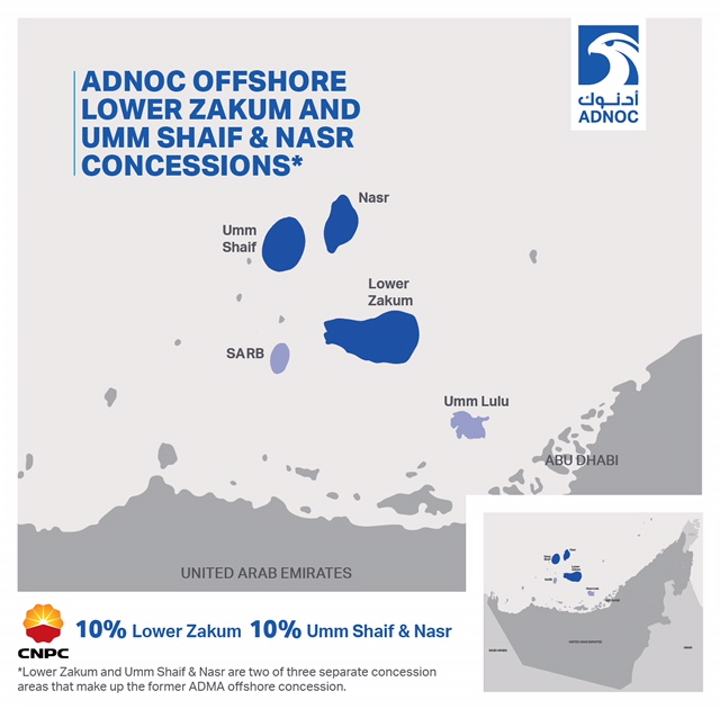 ADNOC Offshore Umm Shaif and Nasr concession and the Lower Zakum concession
