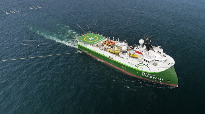 Polarcus Naila seismic survey vessel