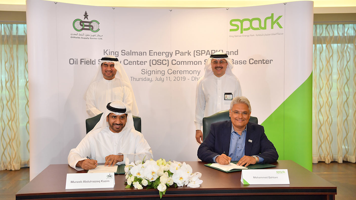 Signing ceremony of Oilfields Supply Center becoming an anchor tenant at the King Salman Energy Park (SPARK).