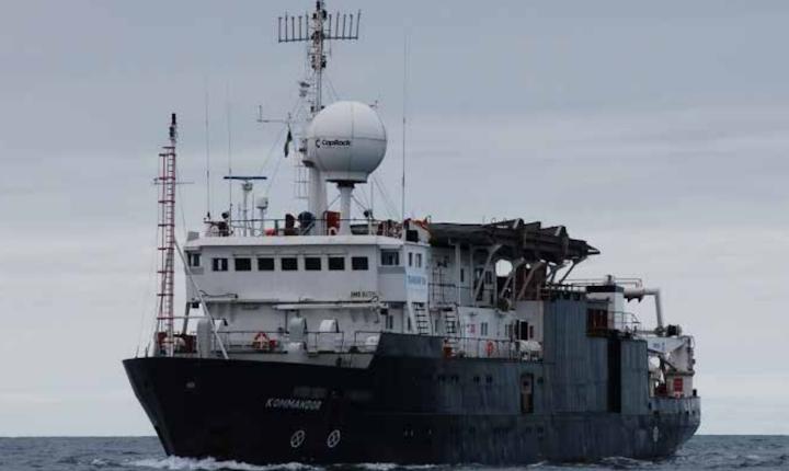 The Kommandor is a DP-2 multi-role survey vessel.