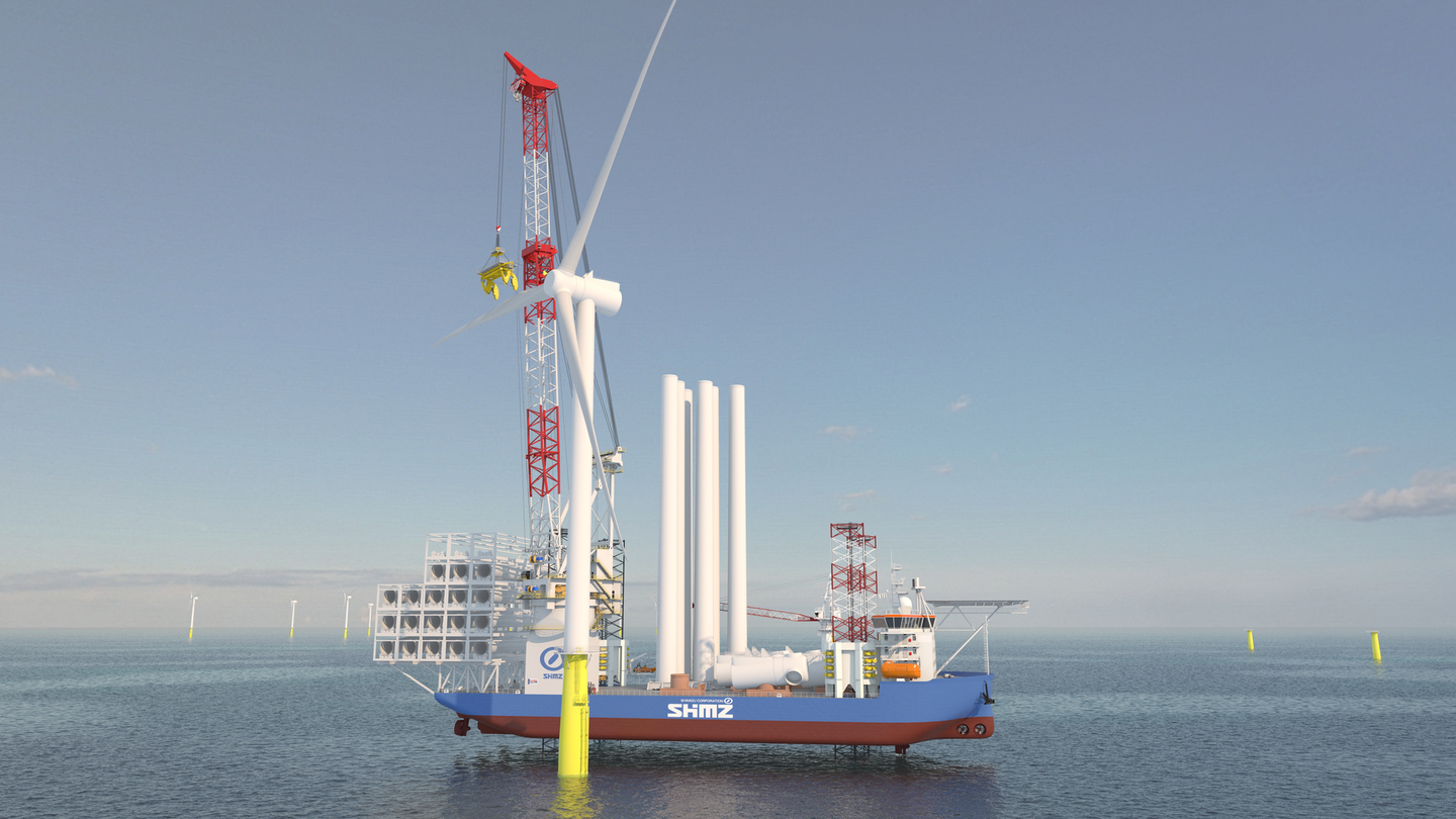 GustoMSC will provide equipment package and design for one of the world's largest offshore wind turbine installation vessels.